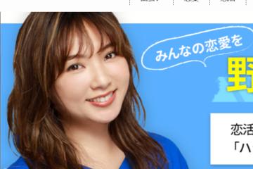 这个日语网站,你一定会喜欢的!