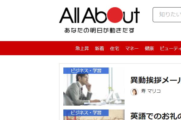 推荐一个不翻墙也可以秒开的日语新闻网站!