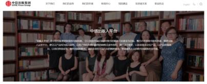 中国高质量出版社名单,想买好书一定要看出版社!