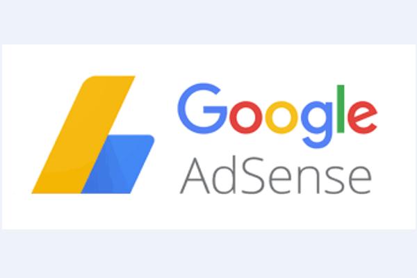 《老站长揭秘Google Adsense赚钱的真相》(2021版)