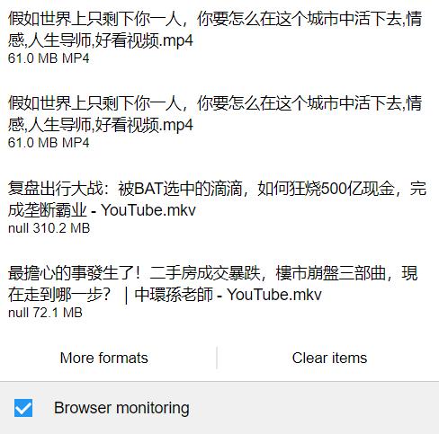 网页视频下载神器软件